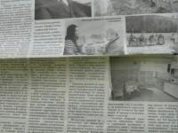 """Газета """"Здоровье"""" за июнь 2017"""